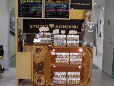 ハンズ梅田で出店中です!お待ちしております!_a0129631_8595466.jpg