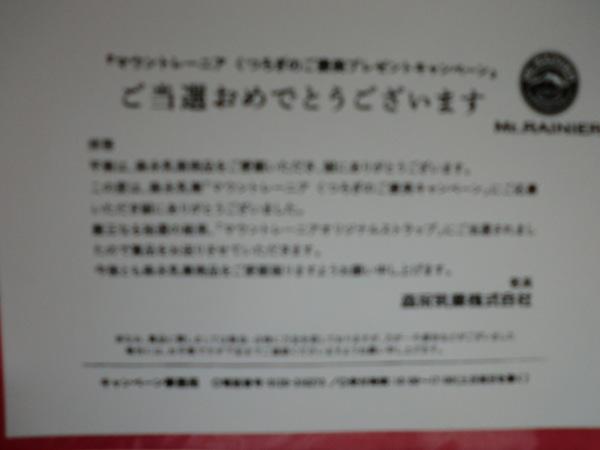 f0140433_9385427.jpg