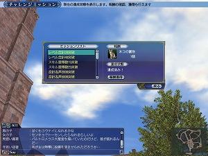 『大航海時代 Online 2nd Age』Chapter 1 「双頭の鷲」最新情報第六弾!_e0025035_14144133.jpg