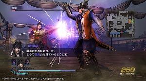 PSP®版『無双OROCHI2 Special』ダウンロードコンテンツ配信のお知らせ_e0025035_1471933.jpg