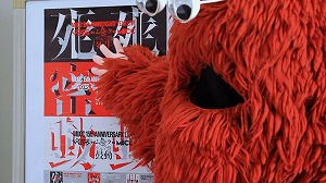 MUCCニューシングル「NARUTO –ナルト- 疾風伝」EDテーマに!!!_e0025035_23564486.jpg