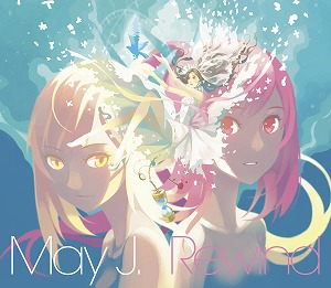 May J.、ニュー・ビジュアルと人気イラストレイターが手掛けたシングル限定盤ジャケットを公開!_e0025035_235950100.jpg