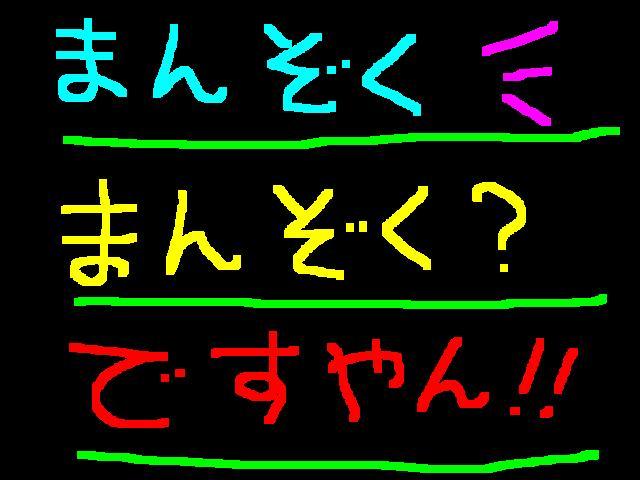 f0056935_1335535.jpg