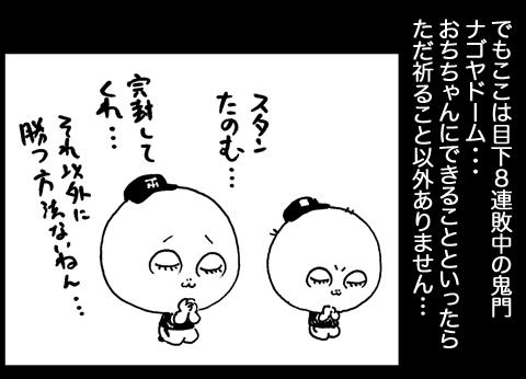 f0105741_1391872.jpg