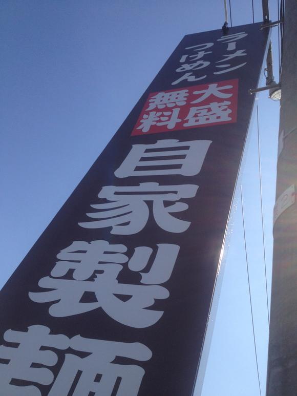 b0235548_20114617.jpg