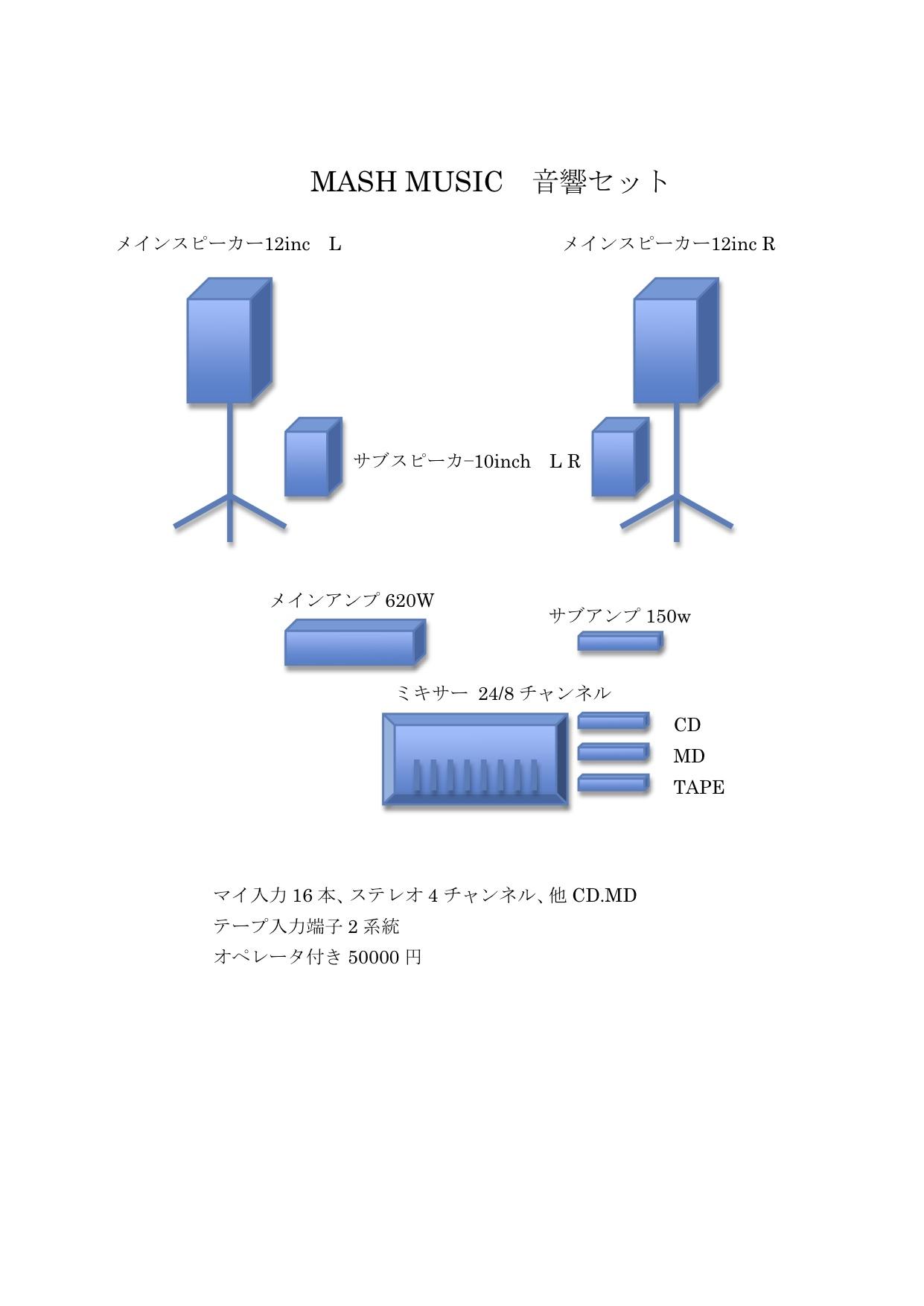 e0067283_20210.jpg