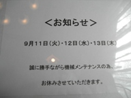 f0173884_051336.jpg