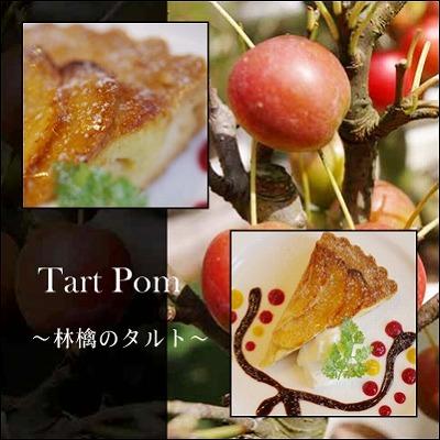 秋のおすすめスイーツ_c0220186_10415779.jpg