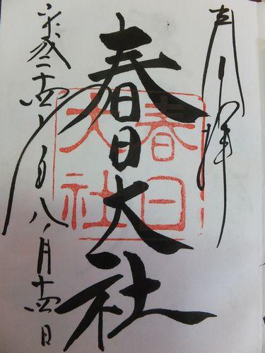 f0120102_10372043.jpg