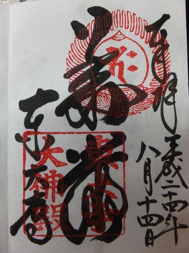 f0120102_1341361.jpg