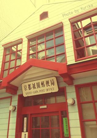 * 京都へ*_c0083904_2274284.jpg