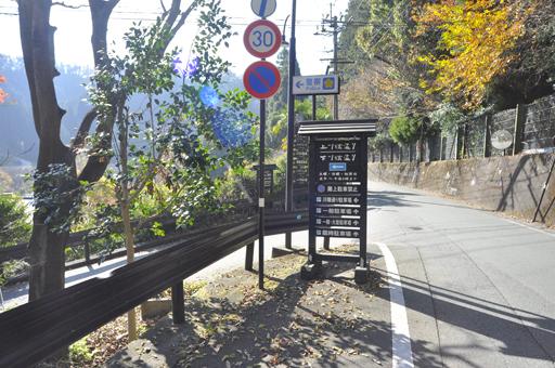 黒川温泉の魅力あるサイン_a0286510_11211661.jpg