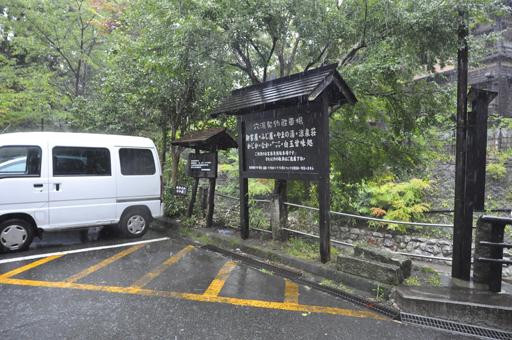 黒川温泉の魅力あるサイン_a0286510_11212754.jpg