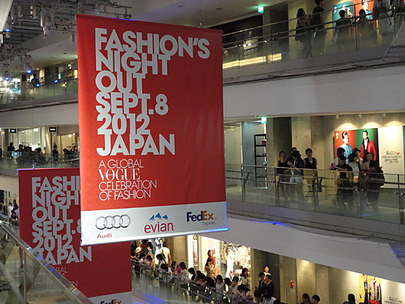 Fashion\'s Night Out_e0230011_15544139.jpg