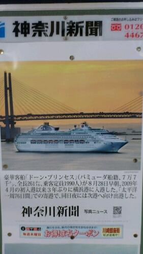 みなと横浜_b0032617_18253723.jpg