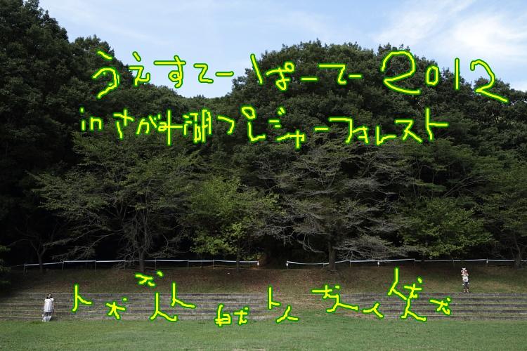 b0249720_2104026.jpg