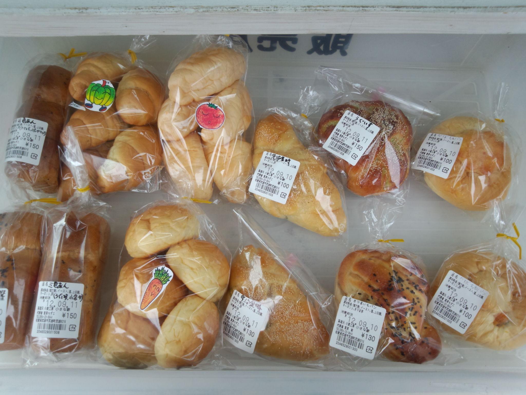 パンがほとんど完売_d0150722_19574273.jpg