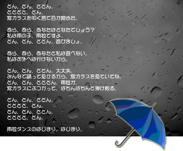 f0227323_1833277.jpg