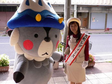 三蔵呑み歩き&竈神社祭典♪_c0197734_1626223.jpg