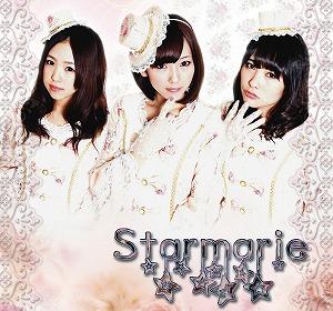 Starmarie最新インタヴュー!_e0025035_1947925.jpg