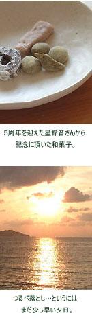 c0100937_22372682.jpg