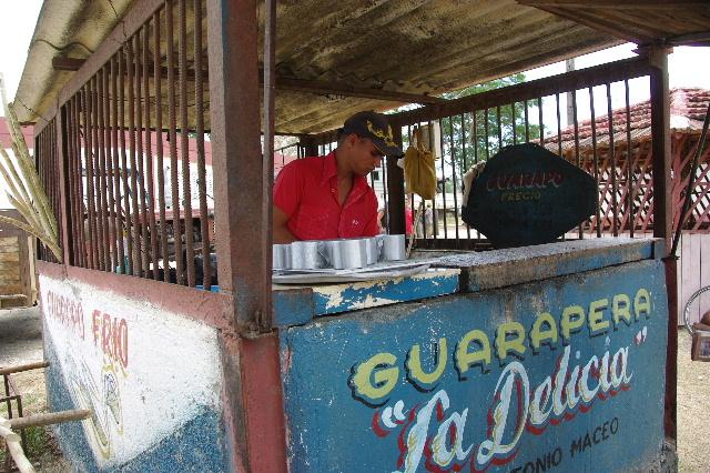 キューバ (57) フィデル・カストロの生家ビラン訪問_c0011649_21242666.jpg
