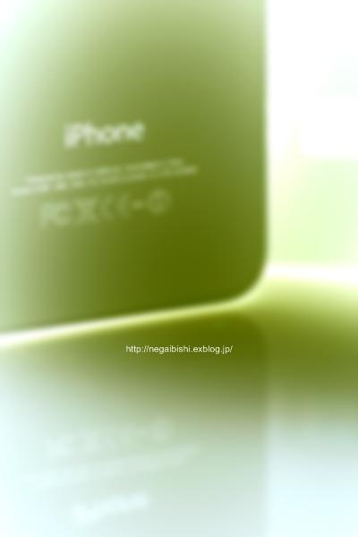 b0233456_19345998.jpg