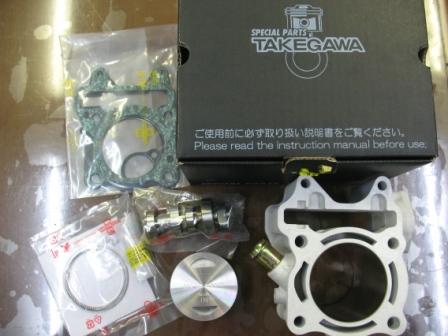 PCX 武川170cc_e0114857_8483216.jpg