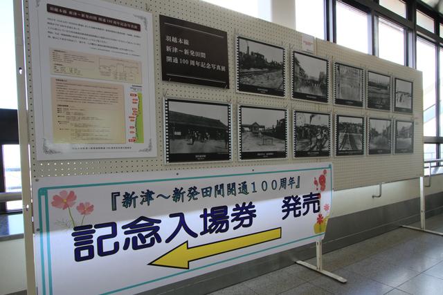 新津駅_a0267861_2154208.jpg