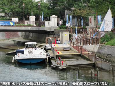 博多レポート2 天神近辺_c0167961_15535867.jpg