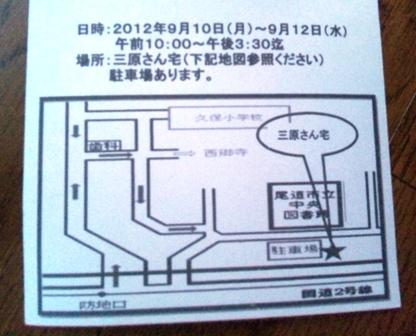 b0238262_019121.jpg