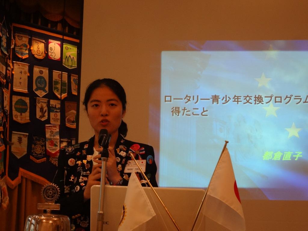 川崎中原ロータリークラブ例会 第9回_d0092262_17101984.jpg