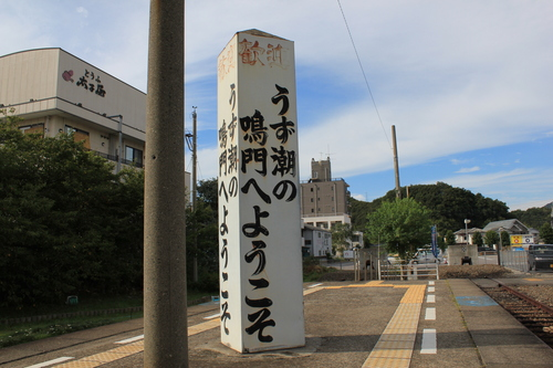 青春18きっぷ 鳴門線 制覇の旅_d0202264_726196.jpg