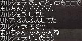 a0201367_3301621.jpg