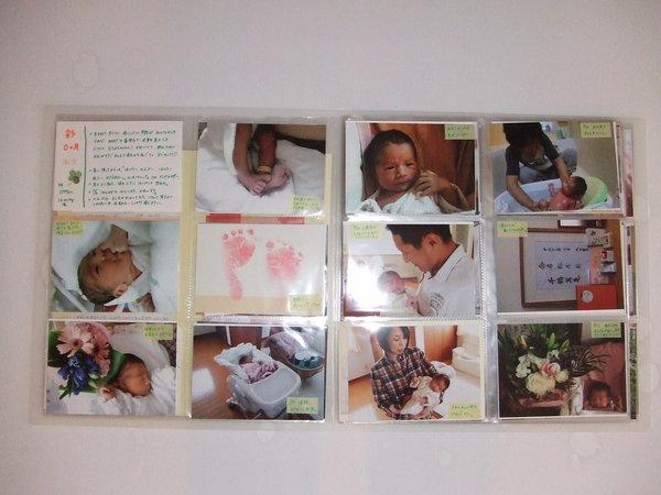 1歳の誕生日 子どもアルバムの整理_a0239890_13234165.jpg