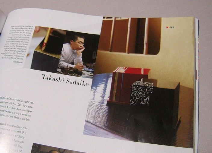 家庭画報国際版に「hanahako」が 2012.09.10_c0213599_2348343.jpg