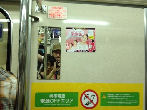 Sapporoの夏_a0229904_20322628.jpg