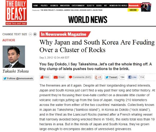 話題になってるニューズウィークの竹島関連記事の一部和訳_b0007805_0413467.jpg