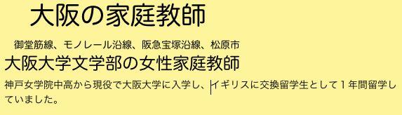 f0213808_1130418.jpg