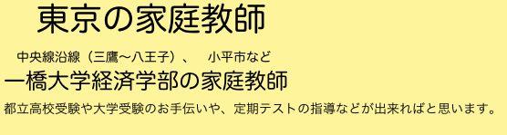 f0213808_1231846.jpg
