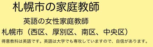 f0213808_8452283.jpg