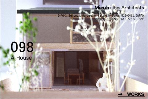 A-House 計画案!!_f0165030_15245356.jpg
