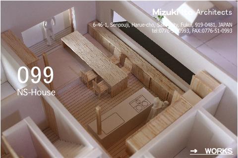 NS-House 計画案!!_f0165030_17321281.jpg