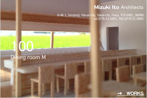 Dining room M 計画案!!_f0165030_18113285.jpg