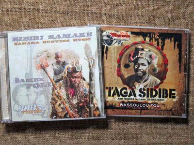 New Discs : Kanaga System Krush_d0010432_0362114.jpg