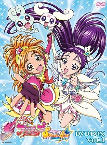 「ふたりはプリキュアSplash☆Star DVD BOX Vol.1【完全初回生産限定】」_e0025035_215884.jpg