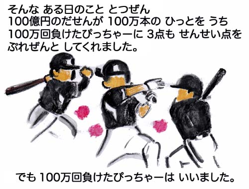 f0105741_17124633.jpg