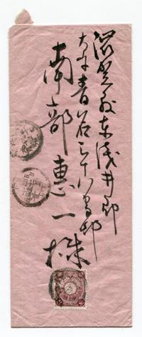 b0081843_19365319.jpg