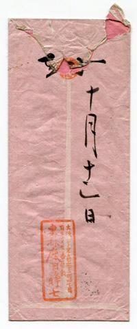 b0081843_19374039.jpg