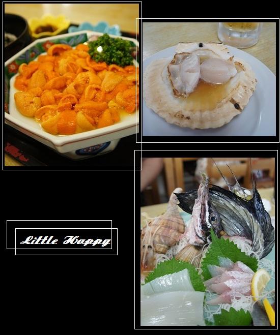 小樽・青塚食堂_d0269651_865969.jpg
